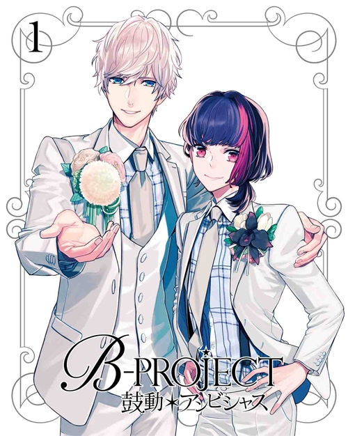 【Blu-ray】TV B-PROJECT~鼓動*アンビシャス~ 1 完全生産限定版