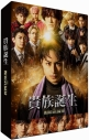 【DVD】ドラマ 貴族誕生 -PRINCE OF LEGEND-の画像