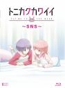 【Blu-ray】OVA トニカクカワイイ ~SNS~の画像