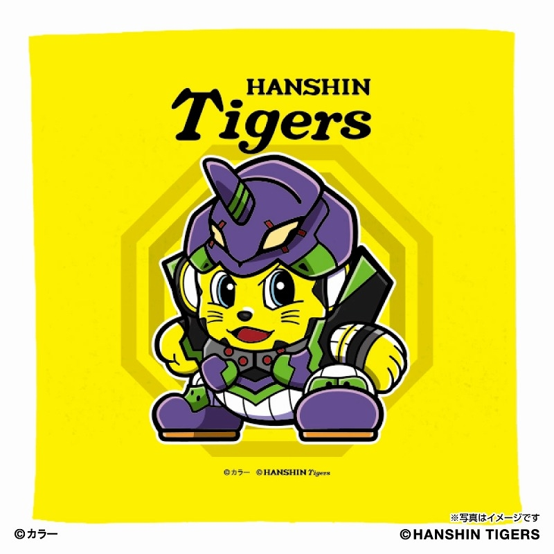 【グッズ-タオル】EVANGELION×阪神タイガース ハイブリッドハンドタオル(マスコット)