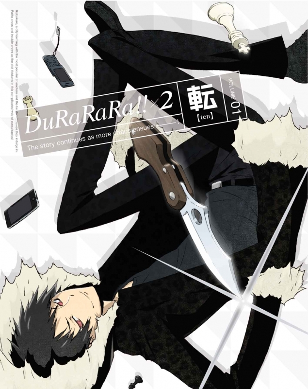 【Blu-ray】TV デュラララ!!×2 転 1 完全生産限定版