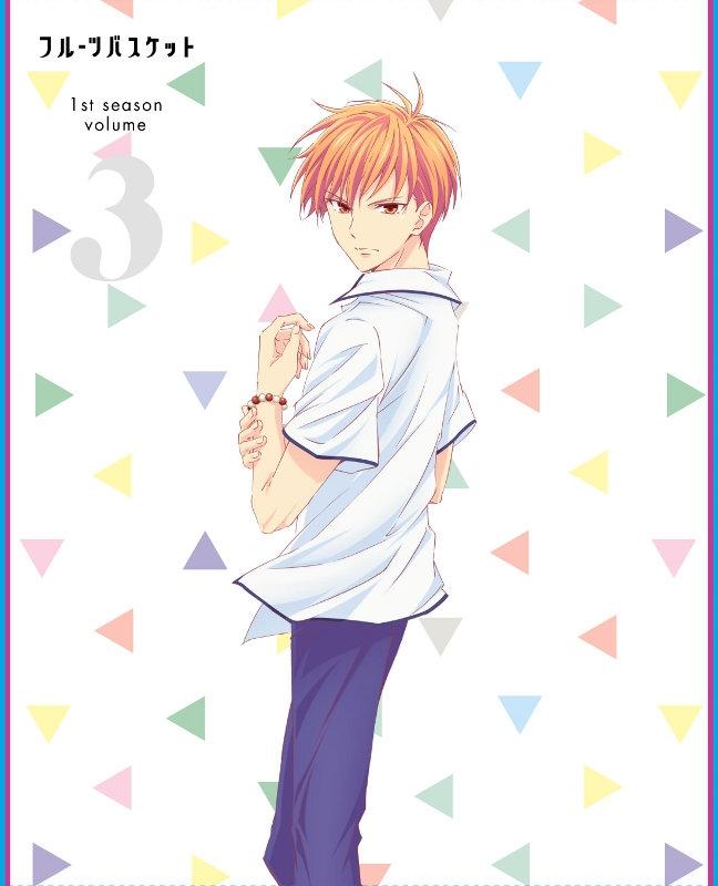 【Blu-ray】TV フルーツバスケット 1st season Vol.3