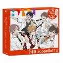 【キャラクターソング】アオペラ -aoppella!?-2 初回限定盤 -リルハピ盤-の画像
