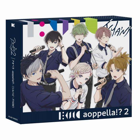 【キャラクターソング】アオペラ -aoppella!?-2 初回限定盤 -FYA'M'盤-