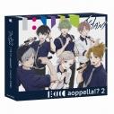 【キャラクターソング】アオペラ -aoppella!?-2 初回限定盤 -FYA'M'盤-の画像