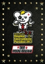 【DVD】おれパラ Original Entertainment Paradise 2013 ROCK ON !!!! 東京両国国技館の画像