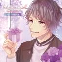 【ドラマCD】おとどけカレシ ―Sweet Lover― No.5 芦屋奈義(CV.田丸篤志)の画像