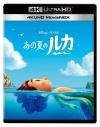 【Blu-ray】映画 あの夏のルカ 4K UHD MovieNEXの画像