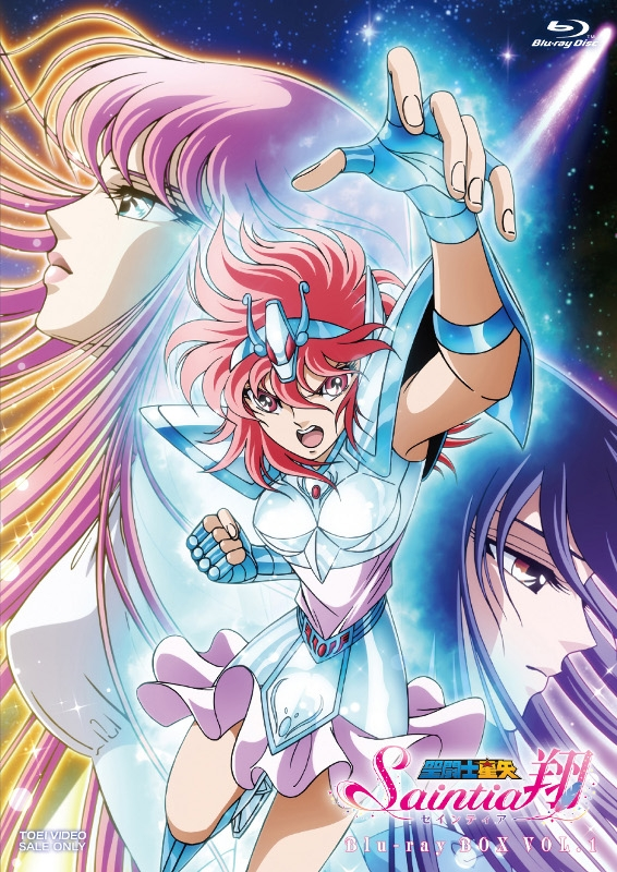 【Blu-ray】TV 聖闘士星矢 セインティア翔 Blu-ray BOX VOL.1