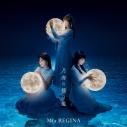 【主題歌】TV 白い砂のアクアトープ ED「月海の揺り籠」/Mia REGINA アーティスト盤の画像