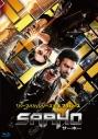 【Blu-ray】映画 SAAHO サーホーの画像