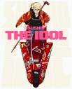 【画集】SUSHIO THE IDOLの画像