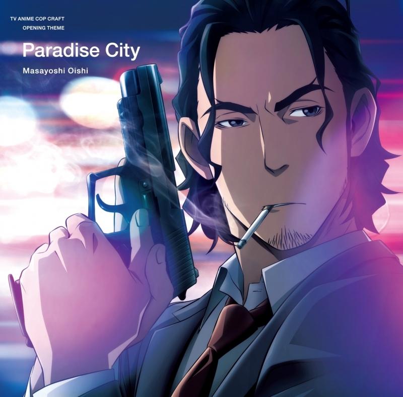 【主題歌】TV コップクラフト OP「楽園都市」/オーイシマサヨシ アニメジャケット盤