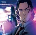 【主題歌】TV コップクラフト OP「楽園都市」/オーイシマサヨシ アニメジャケット盤の画像