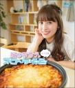 【Blu-ray】逢田梨香子のスローな休日 女子会編の画像