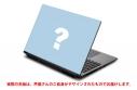 【グッズ-電化製品】声優オリジナルパソコン Type:YOU 15.6インチ ハイエンドモデル 渕上舞さんVer.の画像