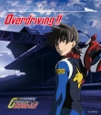 【主題歌】新世紀GPXサイバーフォーミュラSOUND TOURS -ROUND 2- テーマソングCD「Overdriving ! !」/風見ハヤト(CV.金丸淳一) 初回生産限定の画像
