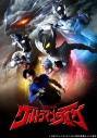 【Blu-ray】TV ウルトラマンタイガ Blu-ray BOX IIの画像