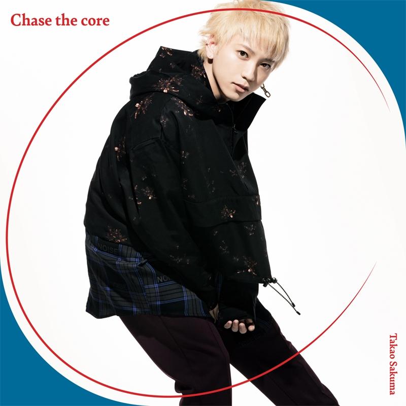 【主題歌】TV スケートリーディング☆スターズ OP「Chase the core」/佐久間貴生 通常盤
