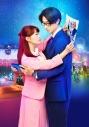 【Blu-ray】映画 実写 ヲタクに恋は難しい 豪華版の画像