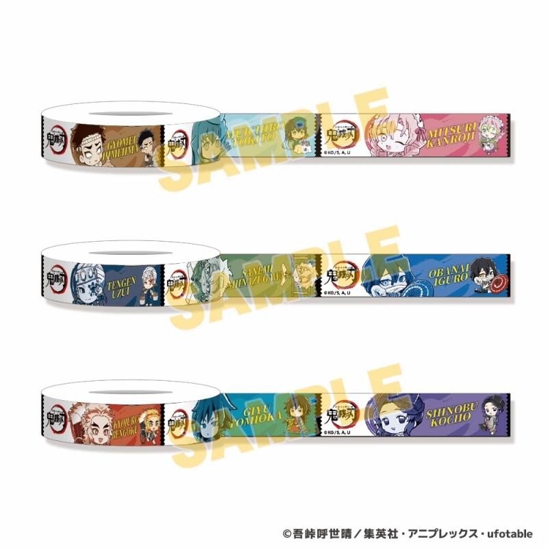 【グッズ-テープ】鬼滅の刃 マスキングテープセット(3個セット)