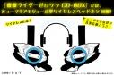 【アルバム】仮面ライダーゼロワン CD-BOX 数量限定生産盤の画像