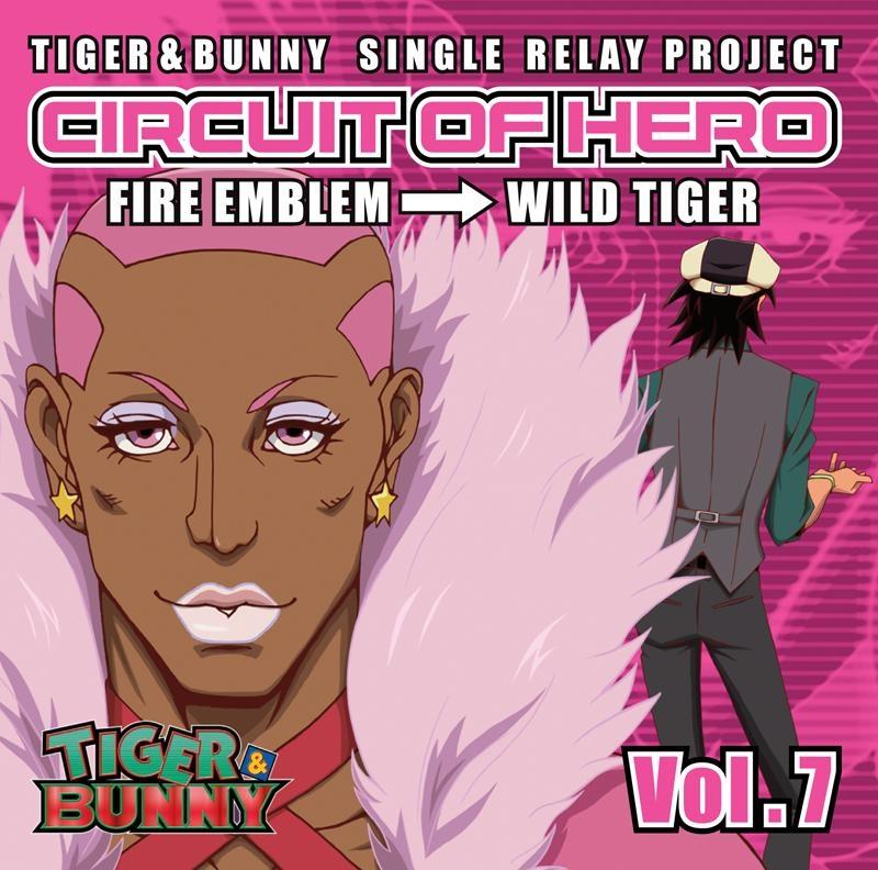 【キャラクターソング】TV TIGER & BUNNY -SINGLE RELAY PROJECT CIRCUIT OF HERO Vol.7
