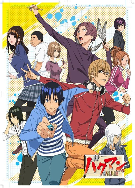 【DVD】TV バクマン。 2ndシリーズ DVD-SET