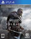【PS4】アサシン クリード ヴァルハラ アルティメットエディションの画像