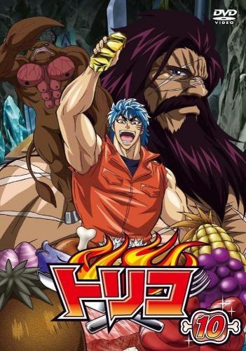 【DVD】TV トリコ 10