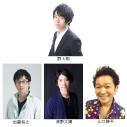【チケット】野上翔の野上SHOW 2019.10 ~1周年~の画像