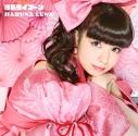 【主題歌】TV ゆらぎ荘の幽奈さん OP「桃色タイフーン」/春奈るな  初回生産限定盤の画像