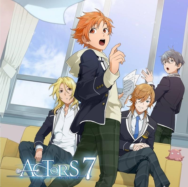 【アルバム】EXIT TUNES PRESENTS ACTORS7 初回限定盤
