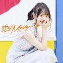 【マキシシングル】伊藤美来/恋はMovie DVD付き限定盤Bの画像