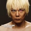 【アルバム】遠藤正明/EXTREME V MACHINE 通常盤の画像
