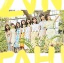 【マキシシングル】日向坂46/ドレミソラシド 通常盤の画像