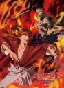 【Blu-ray】OVA るろうに剣心 -明治剣客浪漫譚- 新京都編 特別版の画像