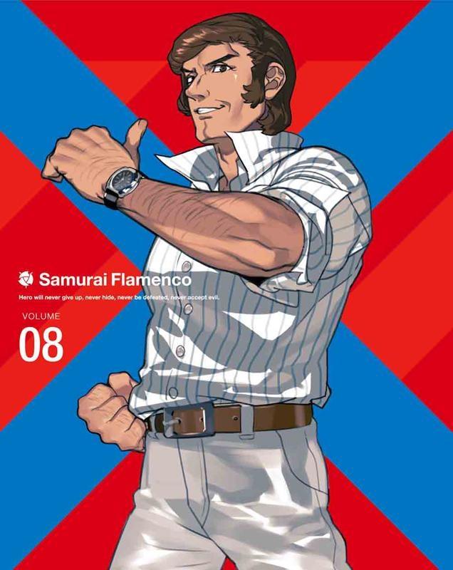 【Blu-ray】TV サムライフラメンコ 8 完全生産限定版