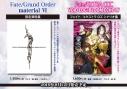 【設定原画集】Fate/Grand Order material VIの画像