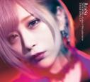 【主題歌】ゲーム 月姫 -A piece of blue glass moon- 主題歌「生命線」/ReoNa 初回生産限定盤Bの画像