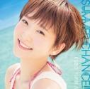 【マキシシングル】久保ユリカ/SUMMER CHANCE!! 初回限定盤の画像