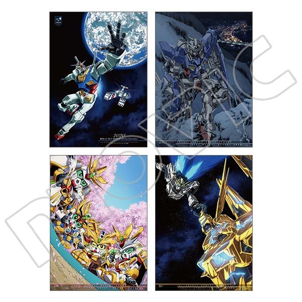 【カレンダー】機動戦士ガンダム カレンダー/2020年