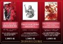 【設定原画集】Fate/Grand Order material Vの画像