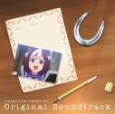 【サウンドトラック】TV ウマ娘 プリティーダービー オリジナルサウンドトラックの画像
