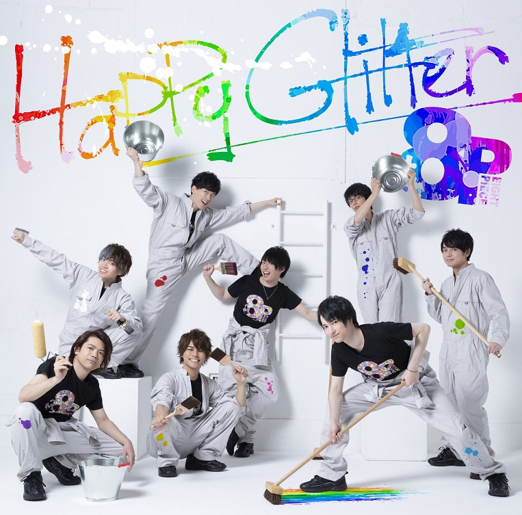 【アルバム】8P/1stアルバム「Happy Glitter」