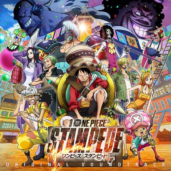 【サウンドトラック】劇場版 ONE PIECE STAMPEDE OriginalSoundtrack