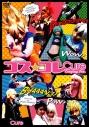【DVD】コス☆コレ ~Cure Cosplay Festival~の画像