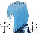 【マキシシングル】CHRONICLE/宇宙 初回生産限定盤Bの画像