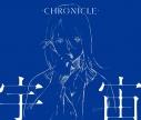 【マキシシングル】CHRONICLE/宇宙 通常盤の画像