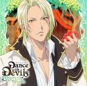 【ドラマCD】アクマに囁かれ魅了されるCD Dance with Devils -Charming Book- Vol.5 メィジ (CV.木村昴)の画像